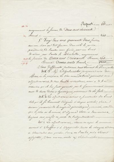 Fragment de pièce notariale manuscrite.