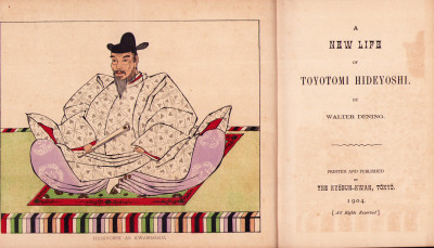 A New Life of Toyotomi Hideyoshi.