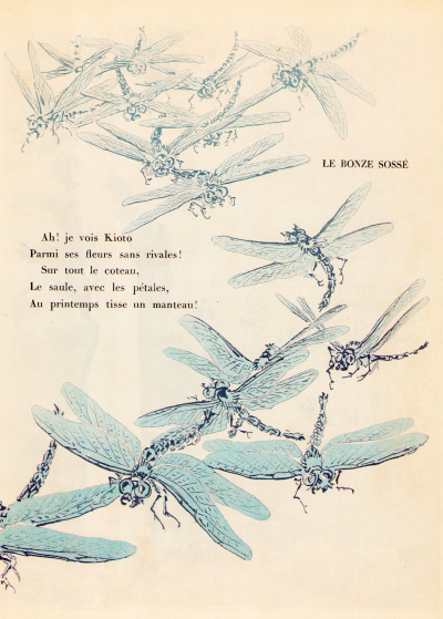 Poèmes de la Libellule. Traduits du japonais d'après la version littérale de M. Saionzi par Judith Gautier. Illustrés par Yamamoto.