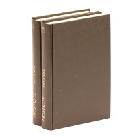 Physique. Tome I: Livres I-IV. Tome II: Livres V-VIII. Texte établi et traduit parHenri Carteron.