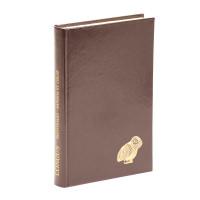 Les Pastorales (Daphnis et Chloé). Texte établi et traduit par Georges Dalméda.