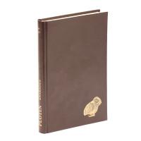 Ennéades. Tome V. Texte établi et traduit par Émile Bréhier.