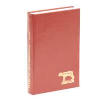 De l'Architecture. Livre IX (Astronomie et Gnomotique). Texte établi et traduit par Jean Soubiran.