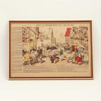 Siège et bombardement de Strasbourg. Imagerie d'Épinal n° 137.