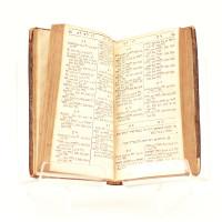 Manipulus linguæ sanctæ & eruditorum: inquo, quasi, manipulatim, congregantur sequentia: I. Index generalis difficiliorum vocum hebræo-biblicanum … II. Succinctum & planum compendium accentuationis … hebræo-bibli-cæ … III. Grammatica elucidatio doctrinæ de formatione verborum hebraicorm … IV. Denique … sententiæ 32. hebræo-biblicum… Operâ & industriâ Gulielmi Robertson, A.M.