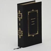 Dictionnaire érotique moderne par un Professeur de langue verte. Nouvelle édition revue, corrigée, considérablement augmentée par l'auteur et enrichie de nombreuses citations.